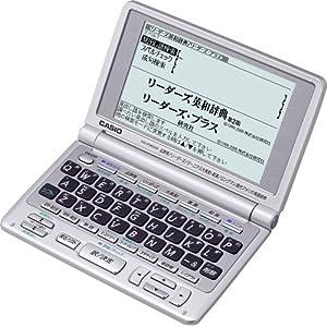 すべての講義 pc ローマ字入力 : CASIO EX-word XD-F9000 (13コンテンツ ...