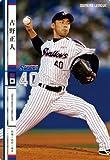 オーナーズリーグ2014 01 OL17 142 東京ヤクルトスワローズ/古野正人 忍耐の初勝利 NW