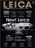 LEICA—ライカ通信 (No.14) (エイムック (982))