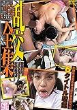 (DVD)乱交全集 及川奈央,ドミニカ,ルーチェ,風野チカ,丸山ゆり