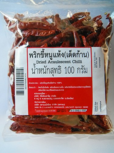 thai-whole-dried-chile-peppers-very-hot-35-oz-100-g