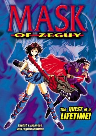 Mask of Zeguy [DVD] [Import]