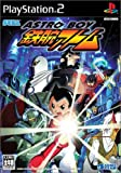 Astro Boy: Tetsu Wan Atom [Japan Import]