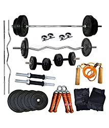 Total Gym Kit Combo 20 Kg home gym set