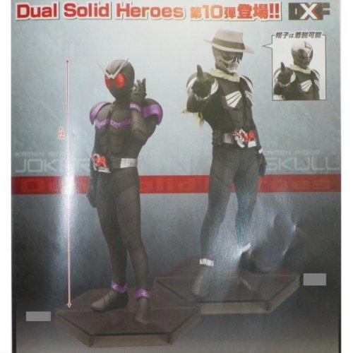 仮面ライダーシリーズ DXF ~Dual Solid Heroes~ vol.10 ジョーカー スカル 2種セット