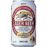 キリン ラガービール 350ml×24本