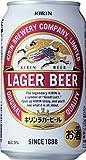 キリン ラガービール 350ml×24本 ランキングお取り寄せ