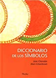 img - for Diccionario simbolos (Spanish Edition) book / textbook / text book