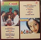Aitbaar (1985)* Rajbbar,dimple / Ankush (1986) * Nana Patekar (2 Film Music)