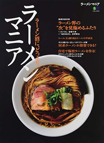 ネタリスト(2019/04/15 14:00)よくわからないけど、おいしい。「どうとんぼり神座」の謎スープに迫る