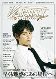 マドリDEエンタテインメント Variety Japan (バラエティ・ジャパン)