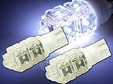 9連★高輝度FLUXLEDバルブホワイト2個 T10ウェッジ as64-2