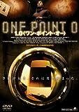 1.0〔ワン・ポイント・オー〕 [DVD]