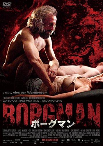 ボーグマン [DVD] -