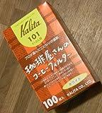 カリタ 珈琲屋さんのコーヒーフィルター 1?2人用 101