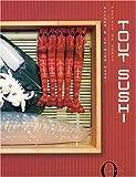echange, troc Kazuko Masui, Chihiro Masui - Tout sushi