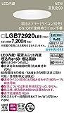 Panasonic LEDダウンライト60形拡散昼白色LGB72920LB1