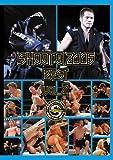 修斗 2005 BEST vol.2 [DVD]