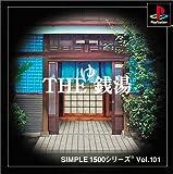 SIMPLE1500シリーズ Vol.101 THE 銭湯
