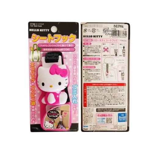 Sanrio Hello Kitty Car Seat Hook Bag Holder (1 Pc)