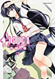 ISUCA (4) (カドカワコミックス・エース)