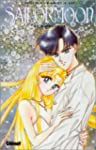 SAILOR MOON T12 - P�GASE