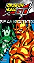 Dragon Ball GT - Realization (Vol. 13) [VHS]