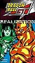 Dragon Ball GT - Realization (Vol. 13) [VHS]
