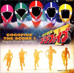 Kyuukyuu Sentai GoGoFive : ベビー用品 キャンペーン : すべての講義