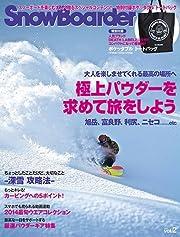 SnowBoarder 2014 vol.2 (ブルーガイド・グラフィック)