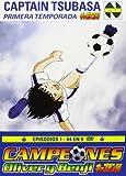 Campeones: Oliver Y Benji - Temporada 1 DVD en Castellano