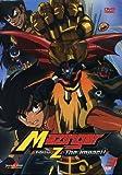 Acquista Mazinger Edition Z The Impact - Box 03 (2 Dvd)