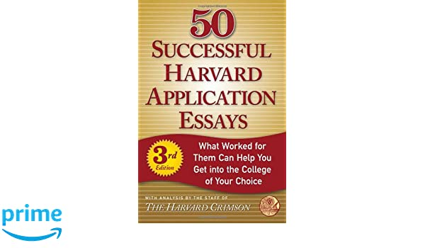 essays that got into harvard Sample admissions essays accepted by harvard for undergraduate, graduate and professional programs erratic impact, in association with essayedge has gathered sample admission essays to help getting into school.