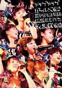 アップアップガールズ(仮)3rdライブ 横浜BLITZ大決戦(仮) [DVD]