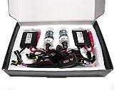 Customize(カスタマイズ)  H3 H3C 55W 超薄型デジタルバラスト HIDセット 10000K
