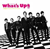 What's Up(ワッツ・アップ)  日本版オリジナル・サウンドトラック