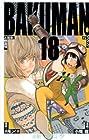 バクマン。 第18巻 2012年05月02日発売