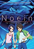 Noein - To Your Other Self, Vol. 2
