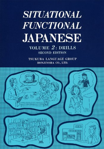 Situational Functional Japanese Volume 2: Drills [Tsukuba...