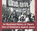 img - for An Illustrated History of China's War of Resistance Against Japan book / textbook / text book