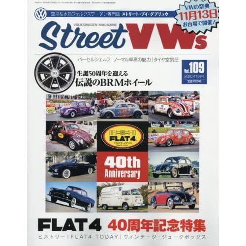 Street VW's 2016年 11 月号 [雑誌]