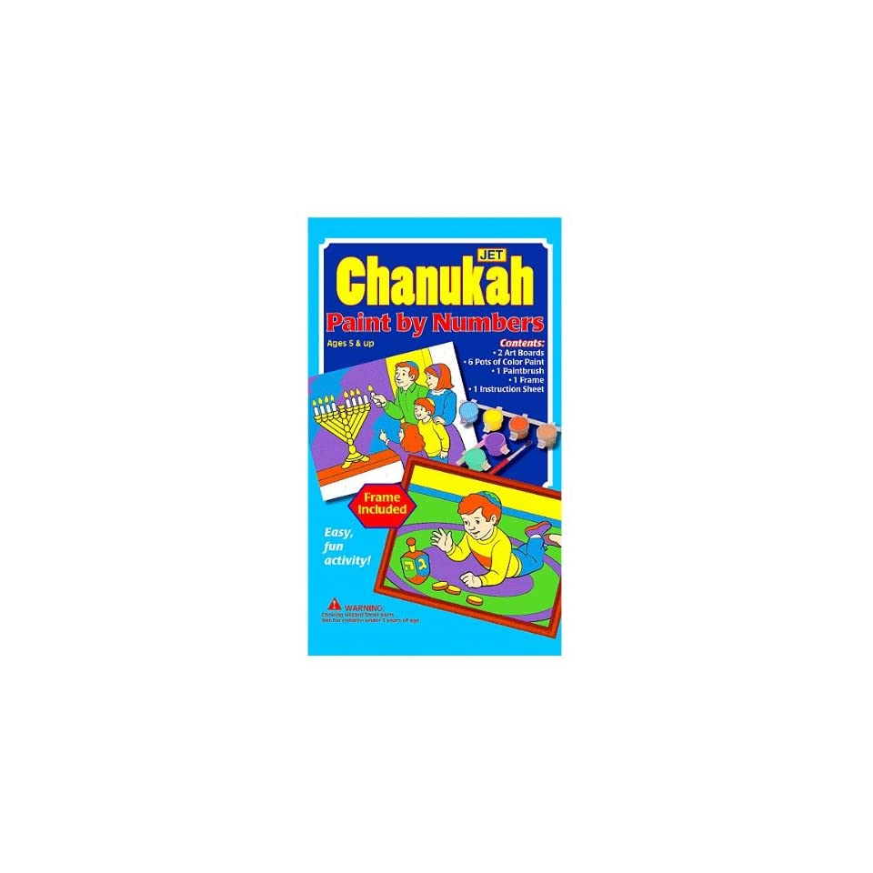 Chanukah Paint By Number Kit By Jewish Educational Toys