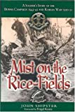 img - for MIST ON THE RICE-FIELDS: A Soldier's Story of the Burma Campaign 1943 - 1045 and Korean War 1950-51 book / textbook / text book