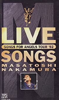"""LIVE SONGS""~SONGS F [VHS]"
