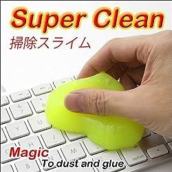 掃除スライム スーパークリーン(サイバークリーン)