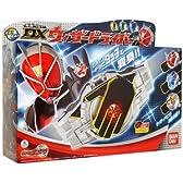 仮面ライダーウィザード DXウィザードライバー&DXウィザードリングセット8種セット