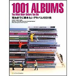 死ぬまでに聴きたいアルバム1001枚