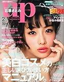 bea's up (ビーズアップ) 2014年 02月号 [雑誌]