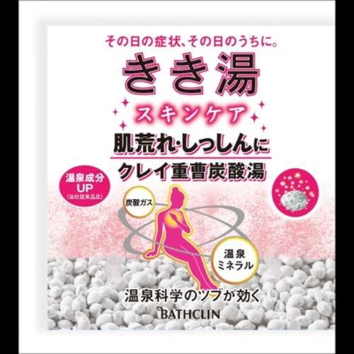 きき湯 クレイ重曹炭酸湯 バラ 30g