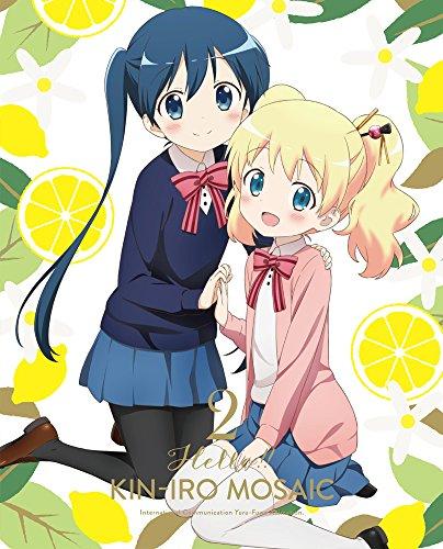 【Amazon.co.jp限定】ハロー! ! きんいろモザイク Vol.2 (オリジナルスタンディPOP付) [Blu-ray]